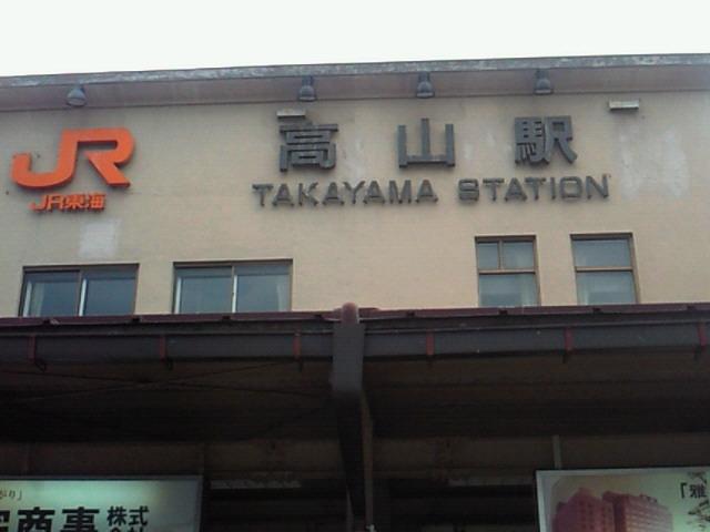 http://www.senjaku.com/blog/201207141723000.jpg