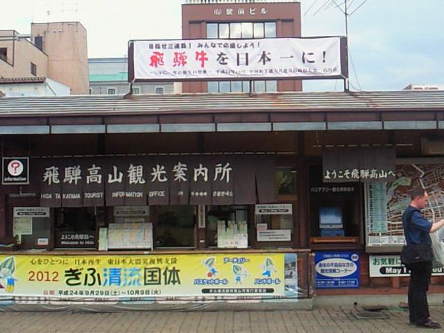 http://www.senjaku.com/blog/201207141724000.jpg