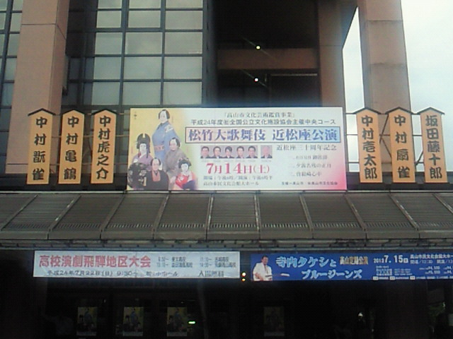 http://www.senjaku.com/blog/201207141732000.jpg