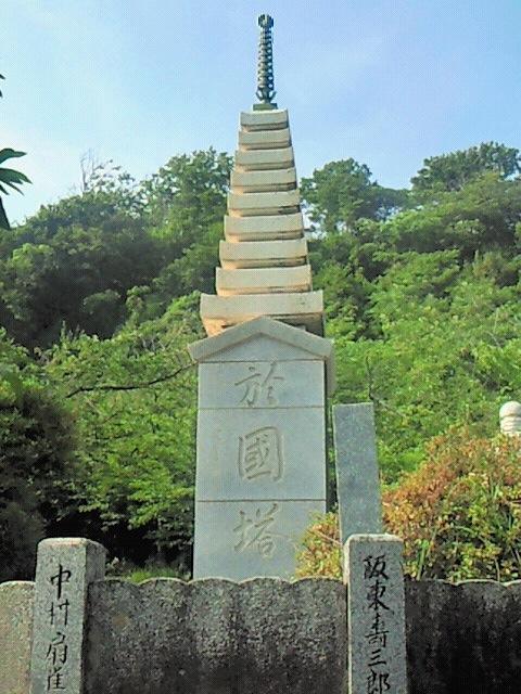 http://www.senjaku.com/blog/201207241558000.jpg