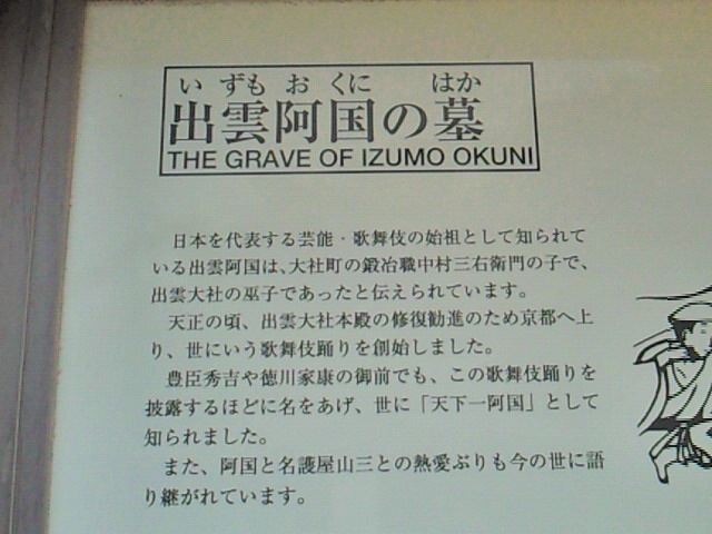 http://www.senjaku.com/blog/201207241618000.jpg