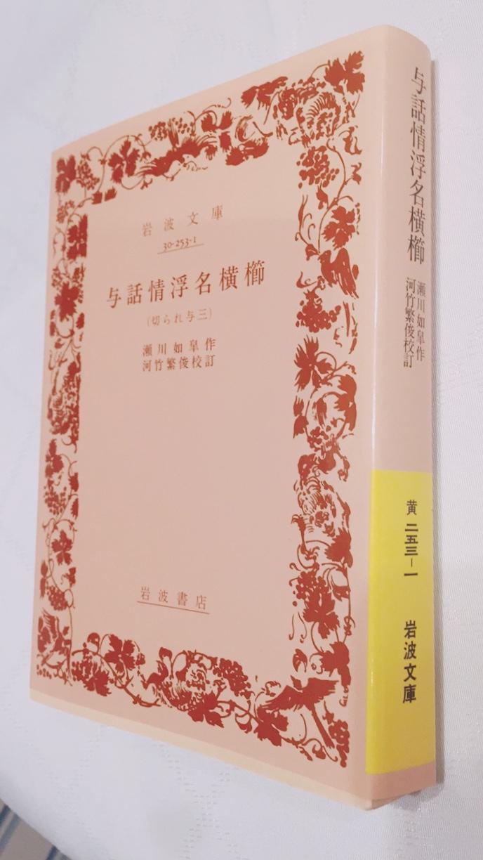 http://www.senjaku.com/blog/CA983C56-4D63-4C6D-87AF-E5F215A85DE1.jpeg