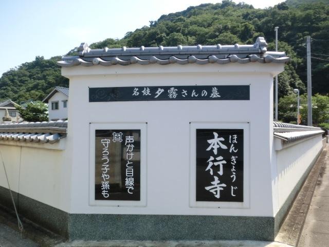 http://www.senjaku.com/blog/CIMG1985.jpg
