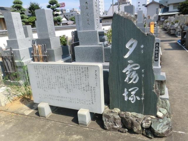 http://www.senjaku.com/blog/CIMG1986.jpg