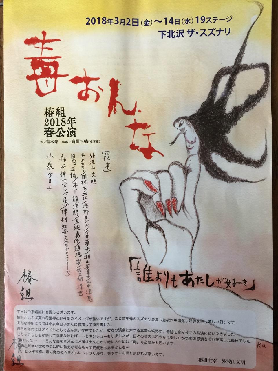 http://www.senjaku.com/blog/IMG_6593.jpg