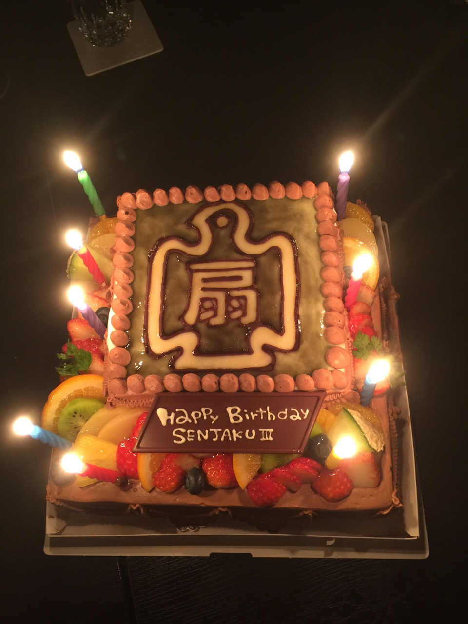 http://www.senjaku.com/blog/IMG_8448.jpg