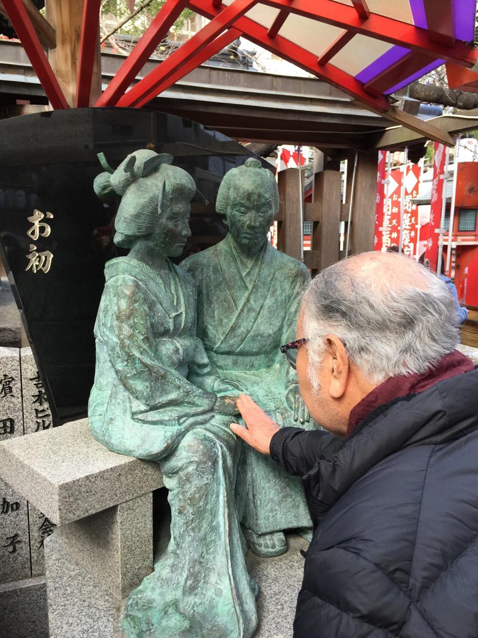 http://www.senjaku.com/blog/IMG_8556.jpg