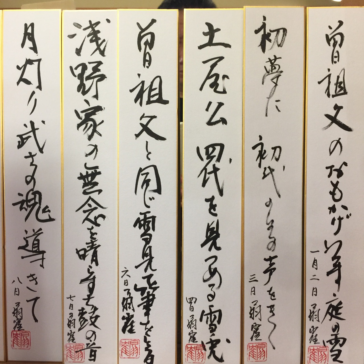 http://www.senjaku.com/blog/IMG_8603.jpg