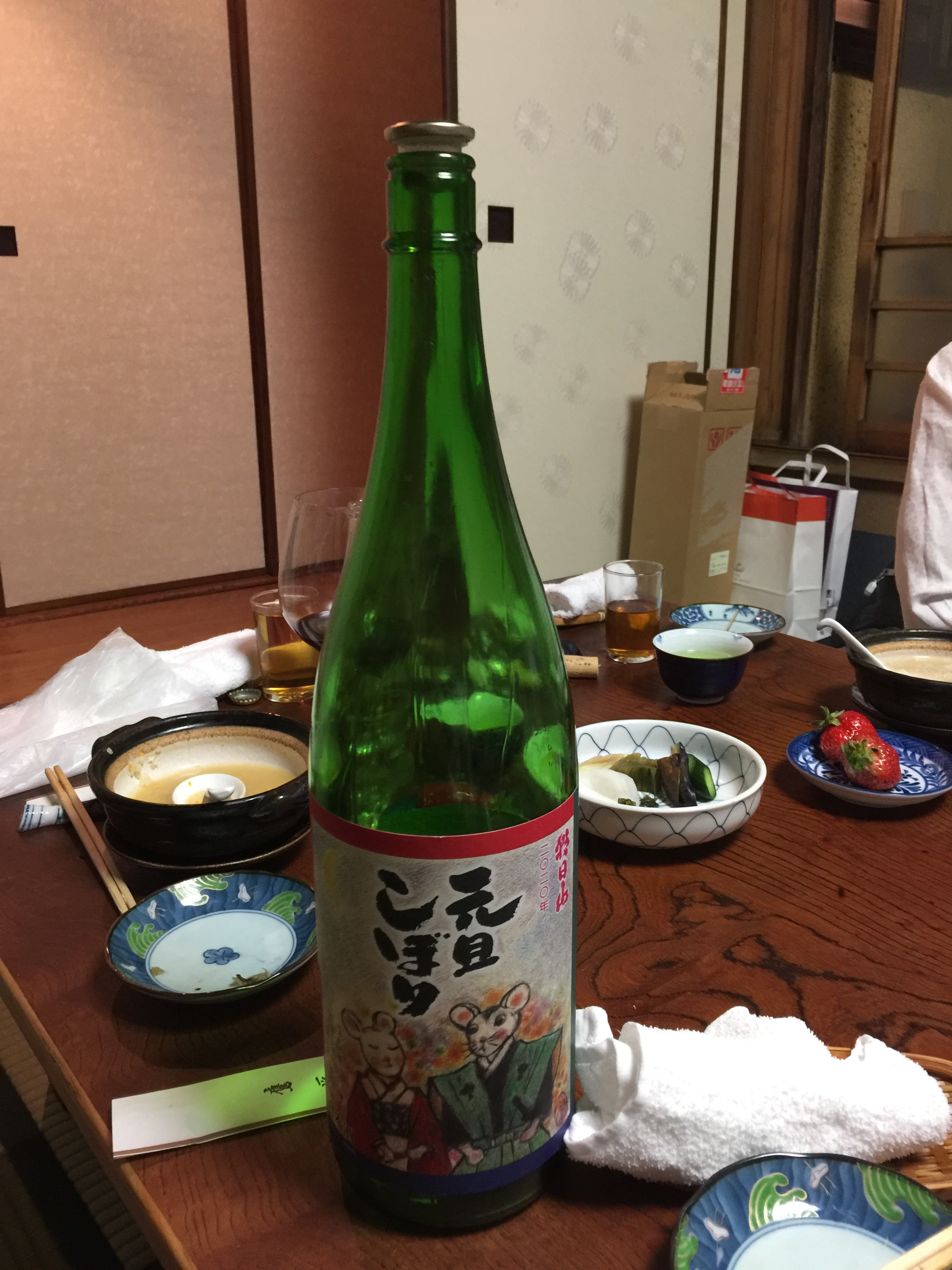 http://www.senjaku.com/blog/IMG_9914.jpeg