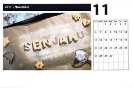 2011年01月23日10時14分03秒.pdf011.jpg