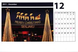 2011年01月23日10時14分03秒.pdf012.jpg
