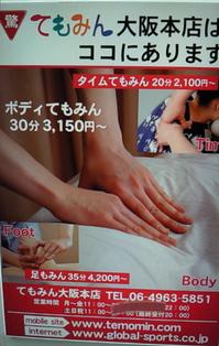 201101141559000.jpg