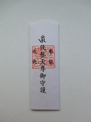 CIMG0093.JPG