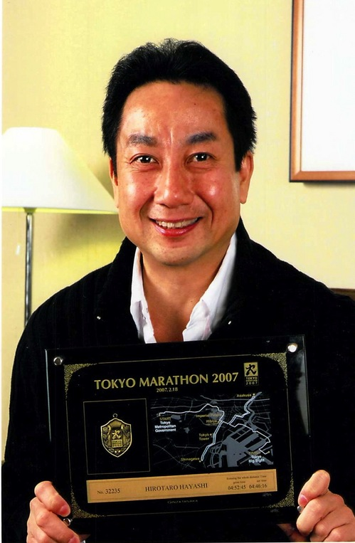 東京マラソン1.jpg