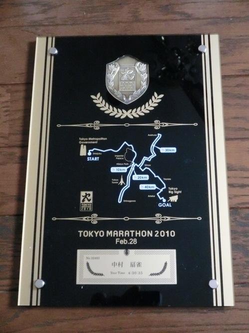 2010東京マラソン2.jpg