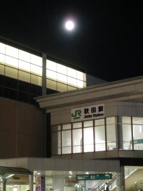 秋田駅.jpg