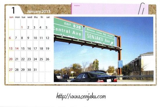 2012年12月26日12時59分20秒.pdf001.jpg
