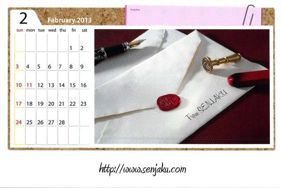 2012年12月26日12時59分20秒.pdf002.jpg