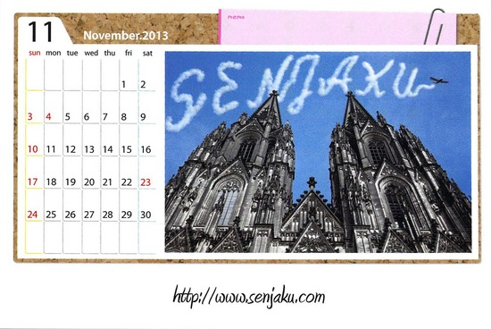 2012年12月26日12時59分20秒.pdf011.jpg