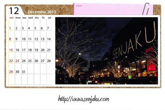2012年12月26日12時59分20秒.pdf012.jpg