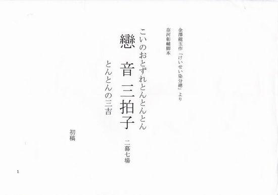 IMG_20141018_0001.jpg