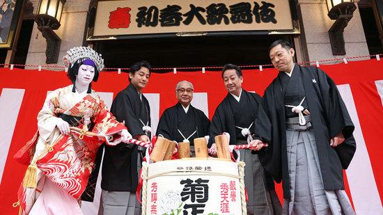 shochikuza_160102a.jpg
